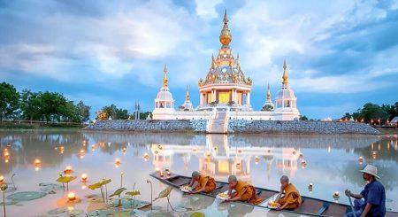 Khon Kaen Translation