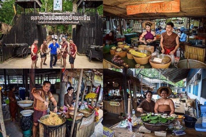 แปลเอกสารสิงห์บุรี ตลาดไทยย้อนยุค บ้านระจัน
