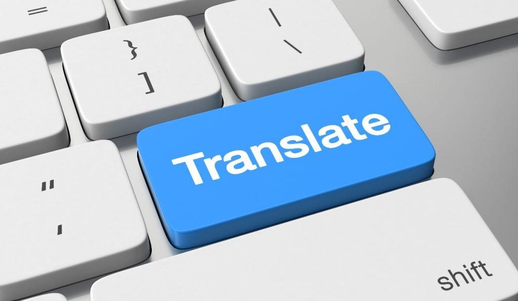 รับแปลภาษา / รับแปลเอกสาร