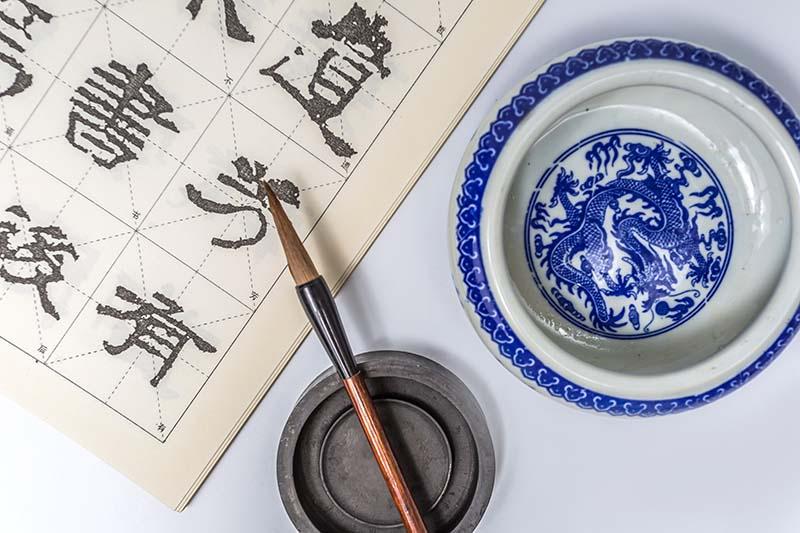 ศึกษาภาษาจีนก่อนไปเที่ยว แปลภาษาจีน