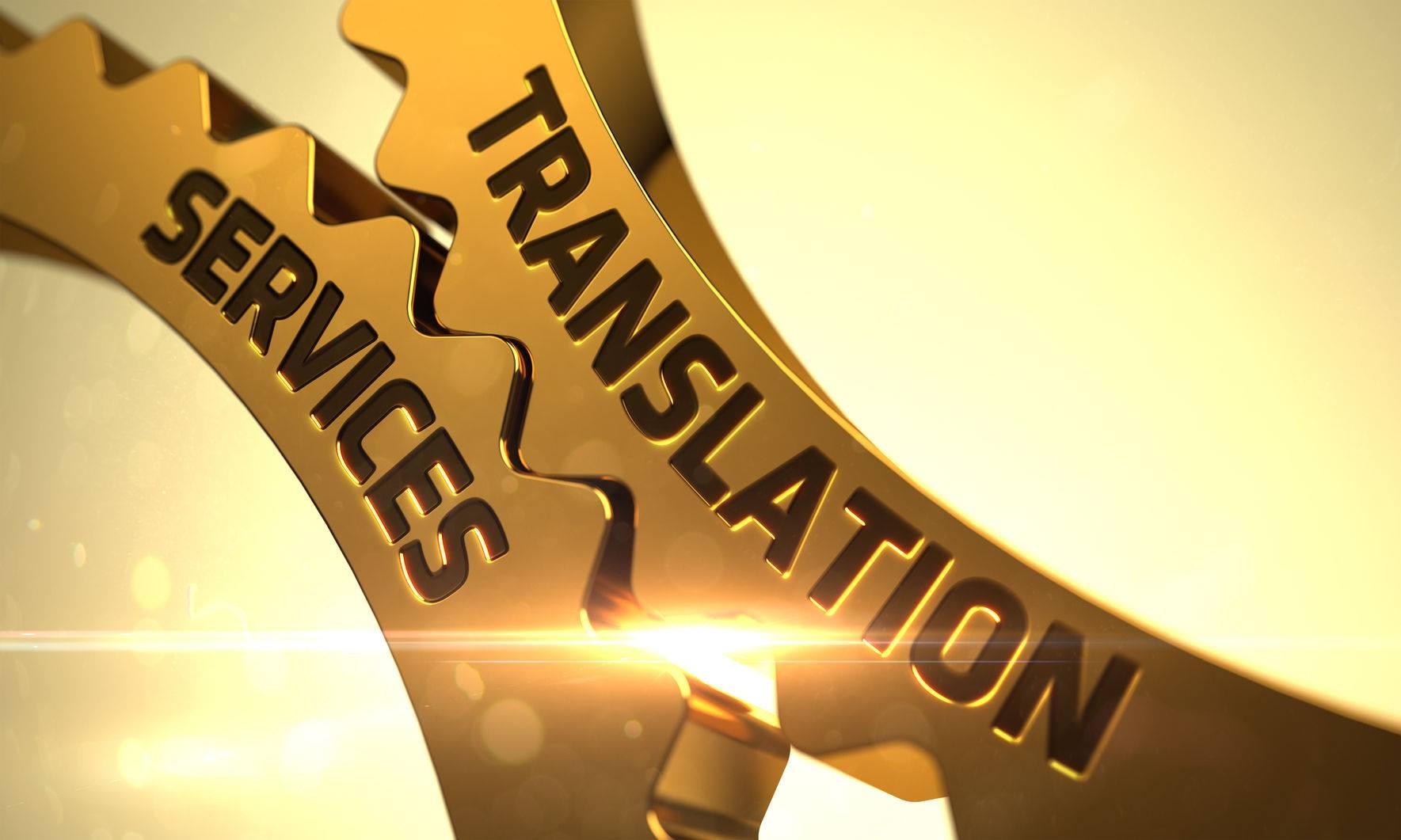 แปลภาษา มีบริการอื่นอีกหรือไม่