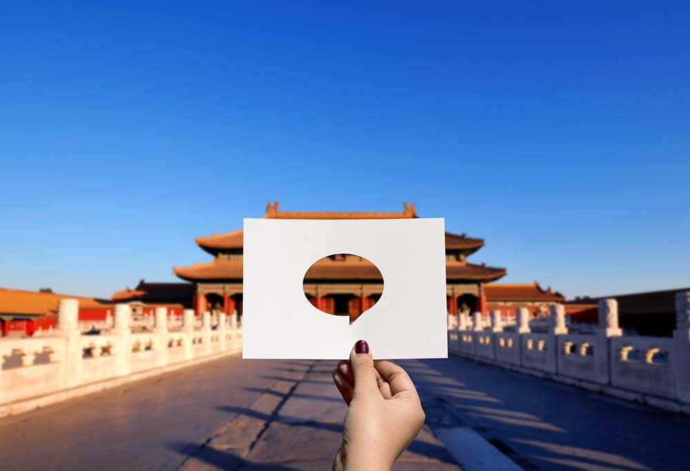10 คำศัพท์ภาษาจีน แชทคุยกับเพื่อน